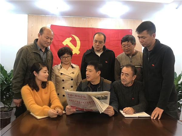 【镜头】芜湖镜湖:掀起学习党的十九大报告热潮