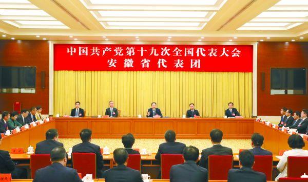 深入学习贯彻习近平新时代中国特色社会主义思想 迅速在全省兴起学习宣传贯彻党的十九大精神热潮