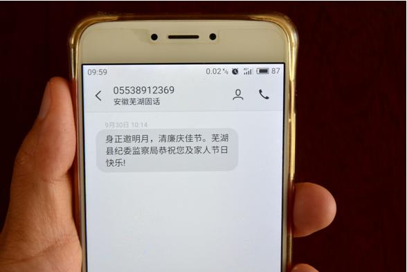 """【镜头】芜湖县:明察暗访紧盯""""两节""""期间违纪问题"""