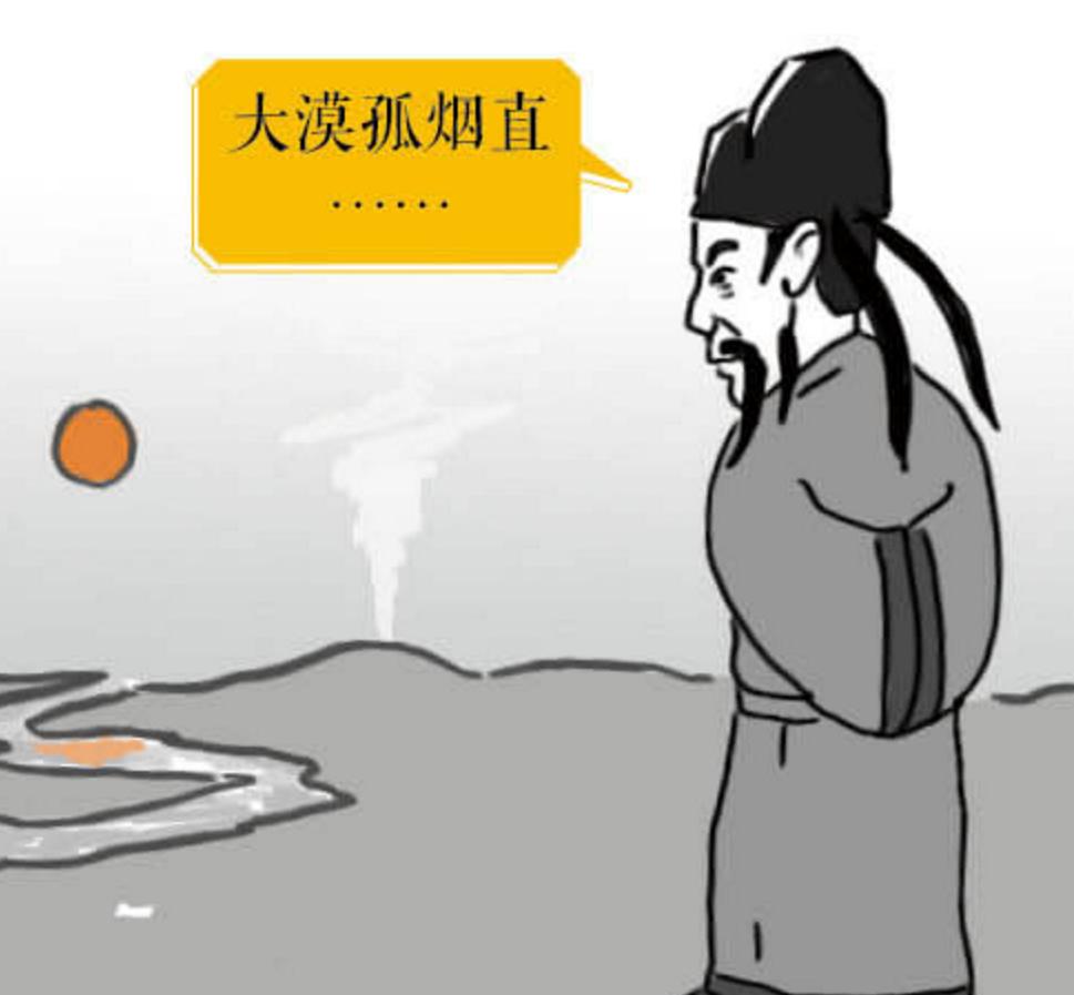 【历史上的监察官】人有诗意自芳华