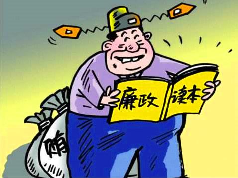 """【一周""""纪""""语】警示教育不走心,""""看片人""""成""""案中人"""""""