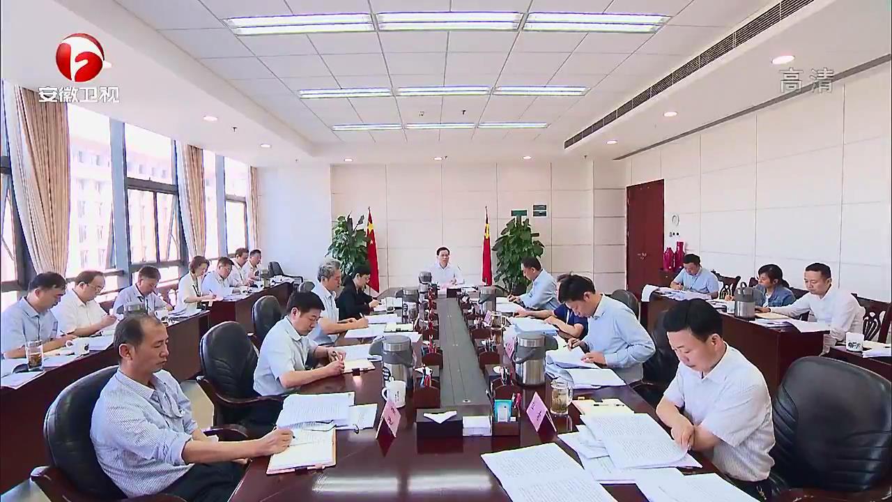 【纪检动态】刘惠:下更大功夫整治形式主义官僚主义