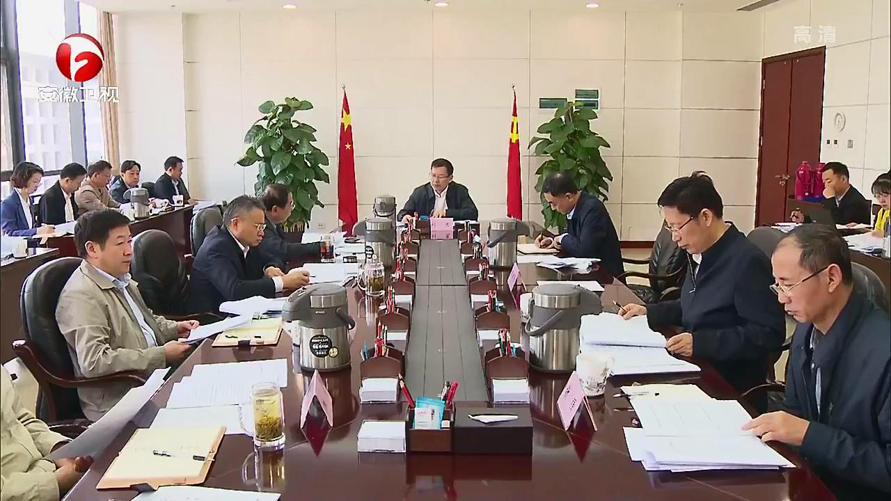 【纪检动态】刘惠:为打赢脱贫攻坚战提供坚强纪律保障