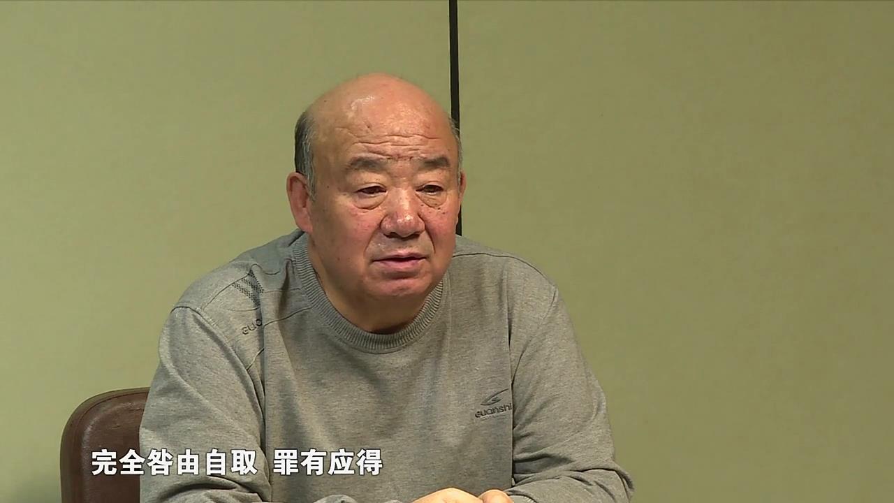 视频 | 中央纪委国家监委宣布开除王尔智党籍和公职现场
