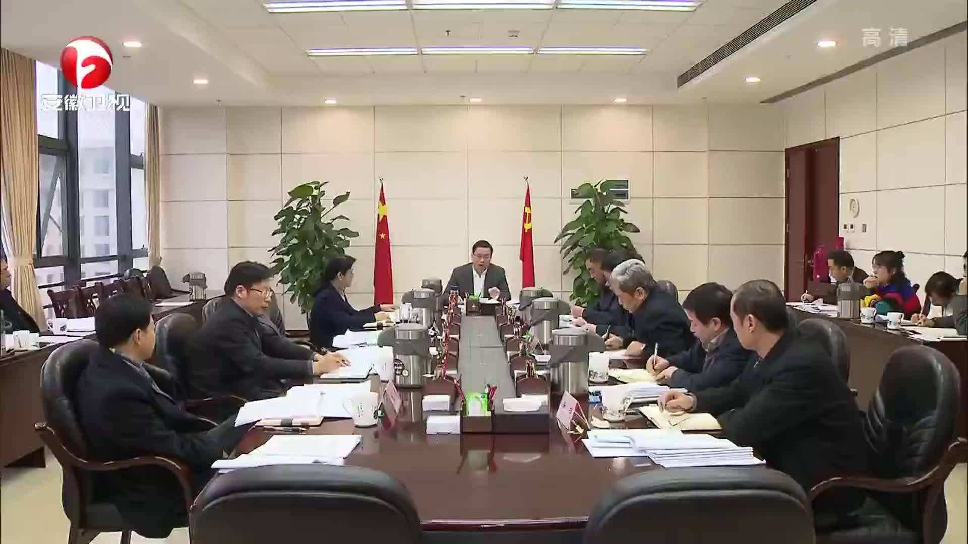 【纪检动态】刘惠:为中央和省委经济工作决策部署提供纪律保障