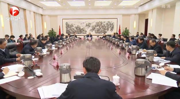 李錦斌強調:集中整治形式主義官僚主義突出問題