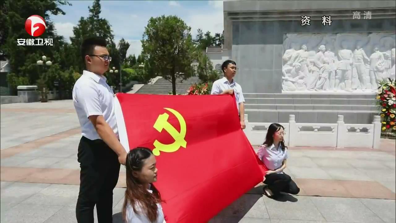 """【视频】李锦斌在《求是》杂志发表署名文章 深入践行""""三严三实"""" 当好新时代答卷人"""