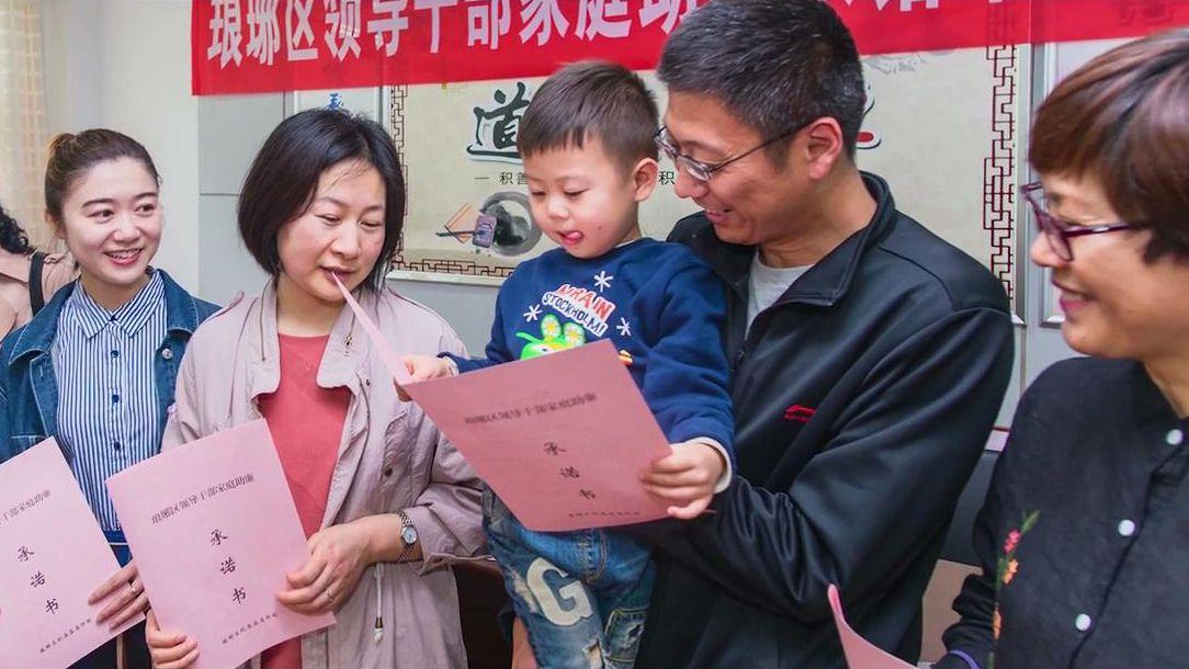 【廉政视点】廉洁清风润琅琊——滁州市琅琊区廉政文化建设工作纪实