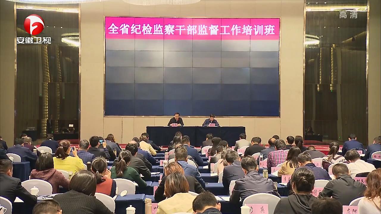 """【纪检动态】刘惠:践行""""两个维护"""" 打造忠诚干净担当干部队伍"""