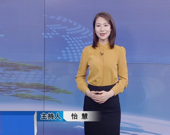 【廉政經緯】第346期