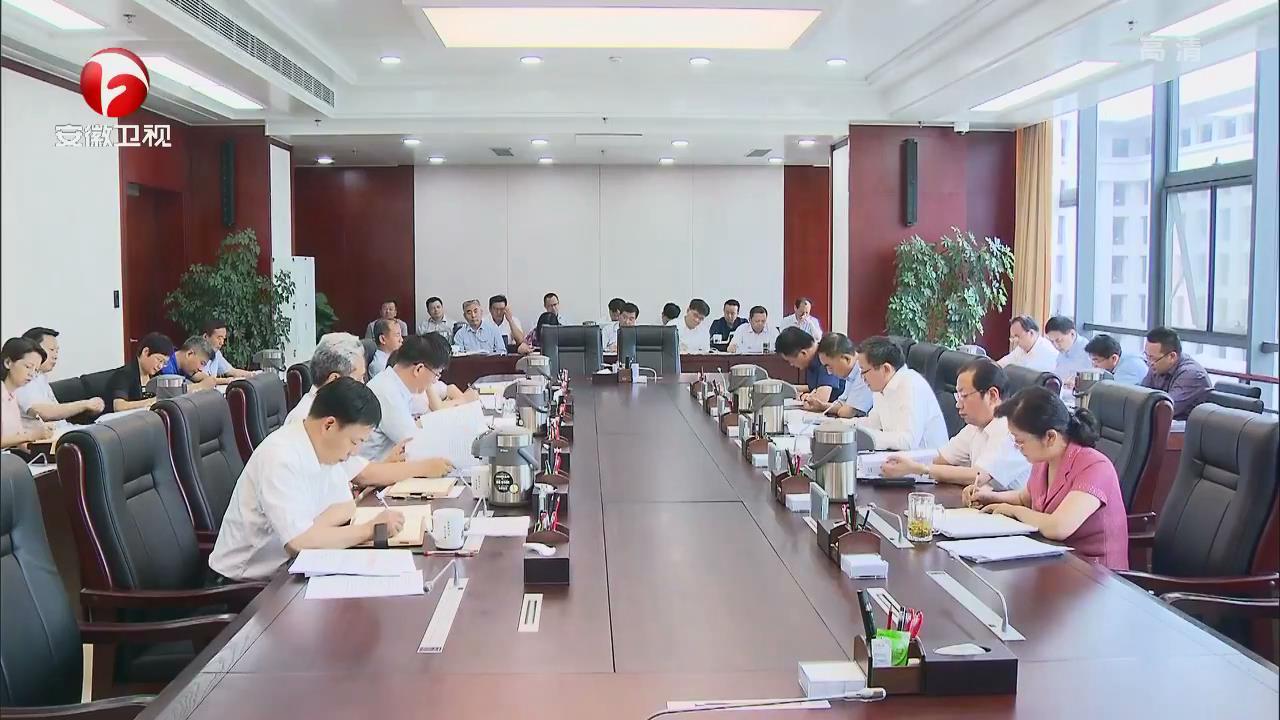 【纪检动态】刘惠:扎实抓好主题教育 推动新时代纪检监察工作高质量发展