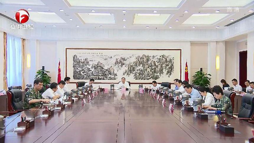 【视频】李锦斌强调:以正视问题的高度自觉持续深化专项整治 确保形式主义官僚主义问题改彻底改到位