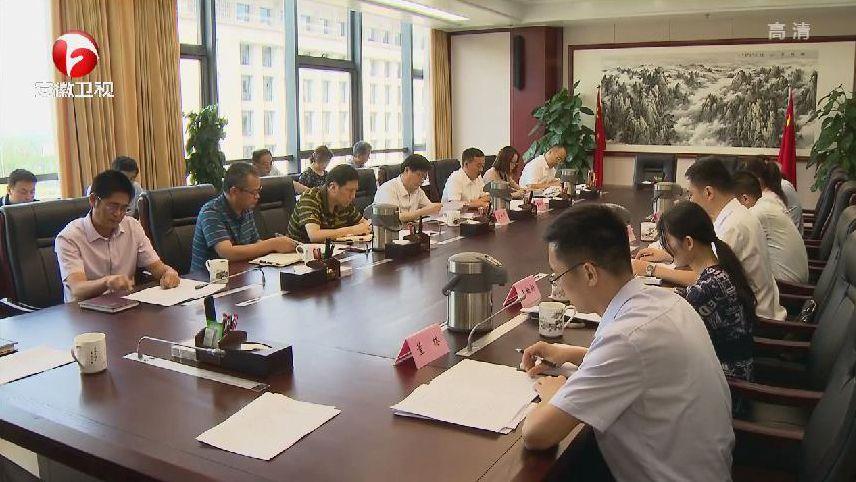 【视频】省纪委监委:笃学细研 助推主题教育取得实效
