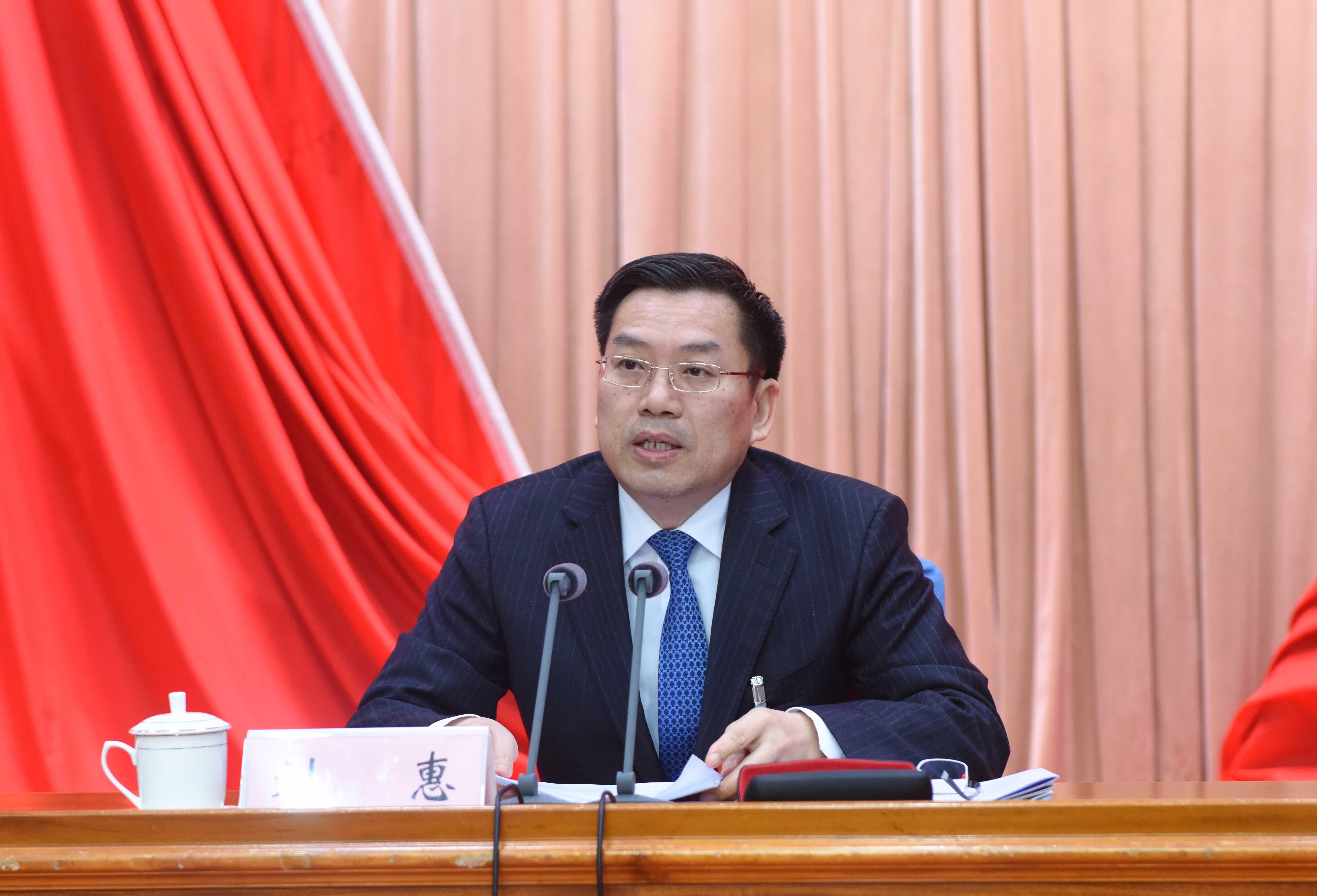 省紀委十屆五次全會舉行第二次大會 劉惠作工作報告