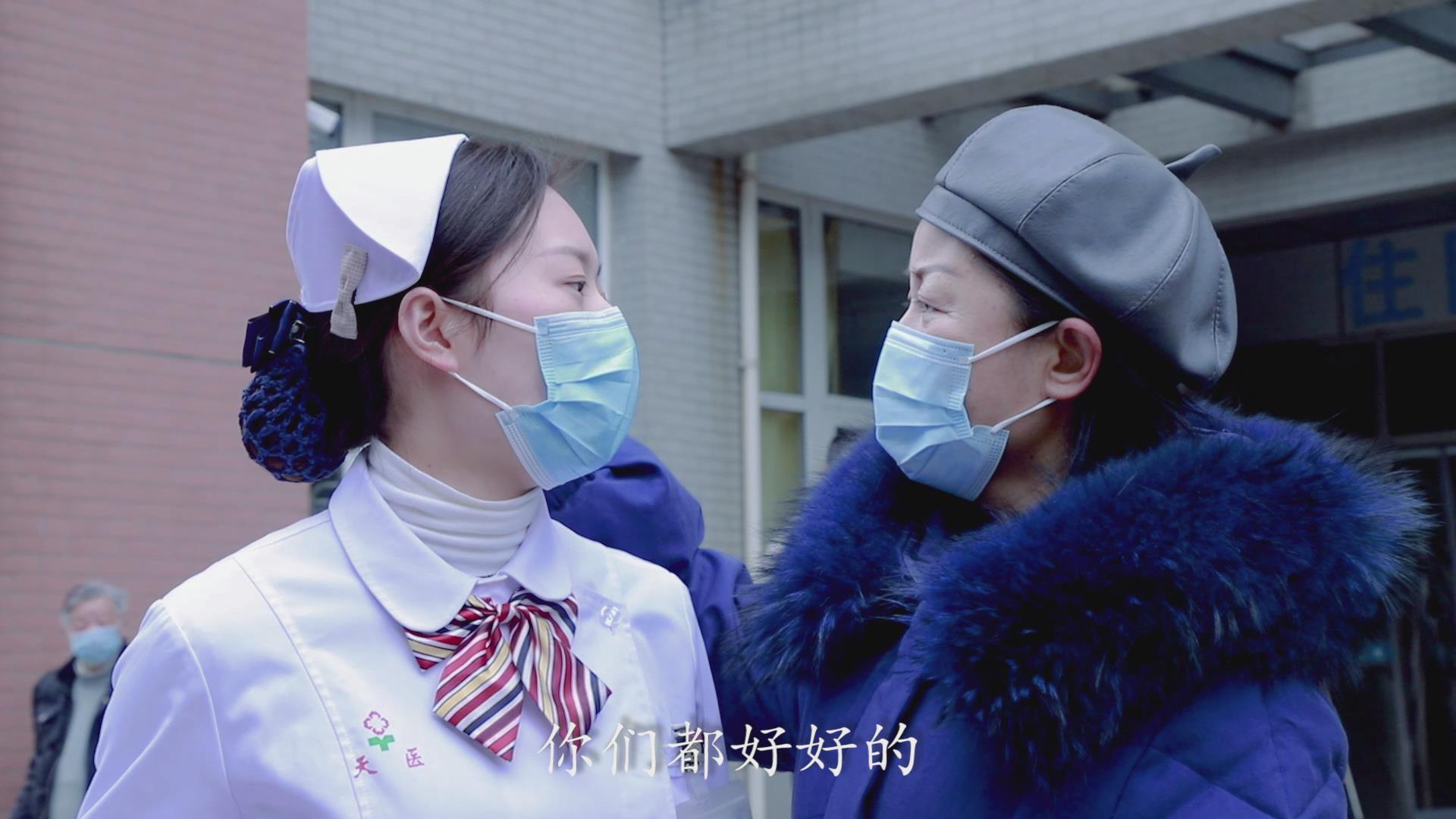 【微视频】致敬驰援武汉医疗队——都要好好的