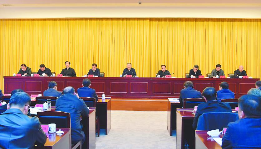 安徽召开疫情防控工作电视电话会议