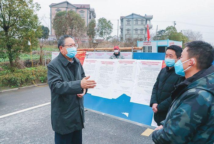 李锦斌在马鞍山芜湖六安市督导疫情防控工作