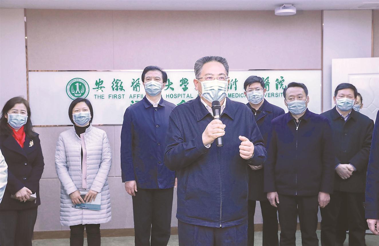 李锦斌与安徽省支援湖北医疗队视频连线