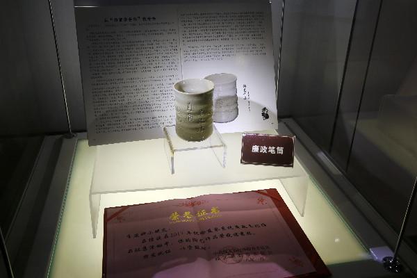 李夏同志生前陪同女儿一起制作的廉政笔筒