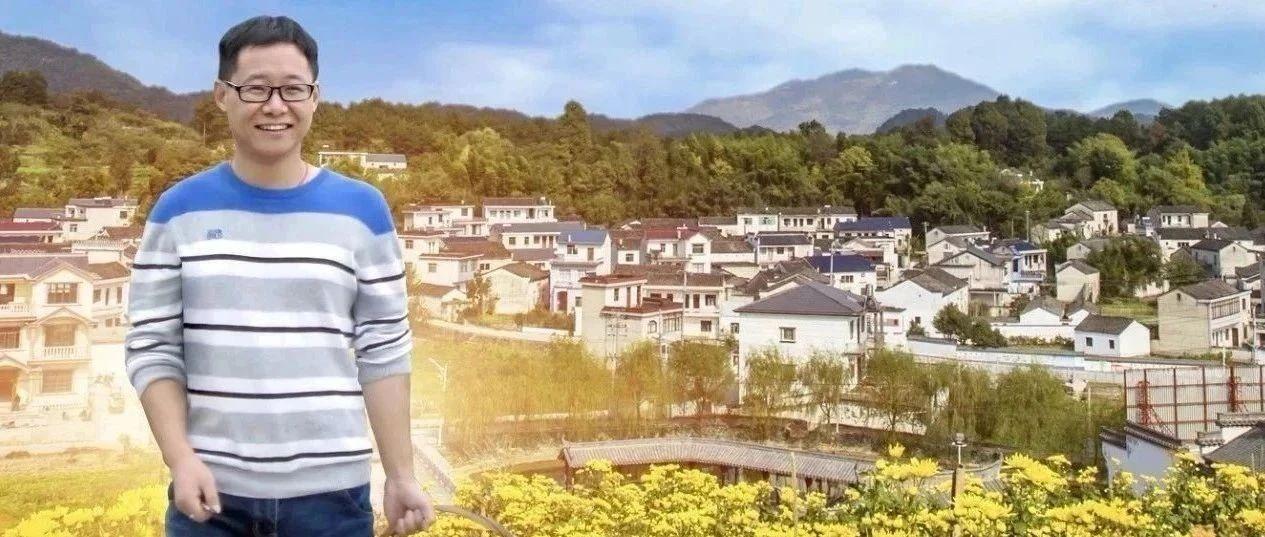 【时代楷模发布厅】李夏——基层青年纪检监察干部的优秀代表