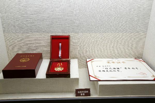 """李夏同志""""时代楷模""""奖章及证书"""