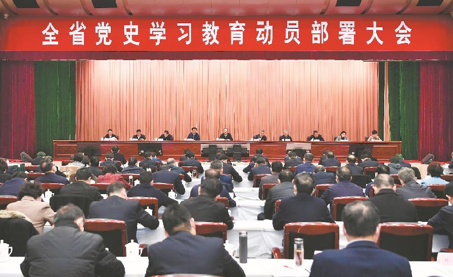 安徽省党史学习教育动员部署大会召开 李锦斌作动员讲话