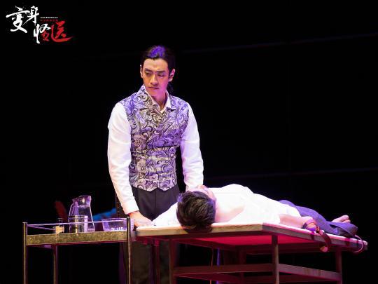 百老汇音乐剧《变身怪医》中文版全本土化演员唱作俱佳