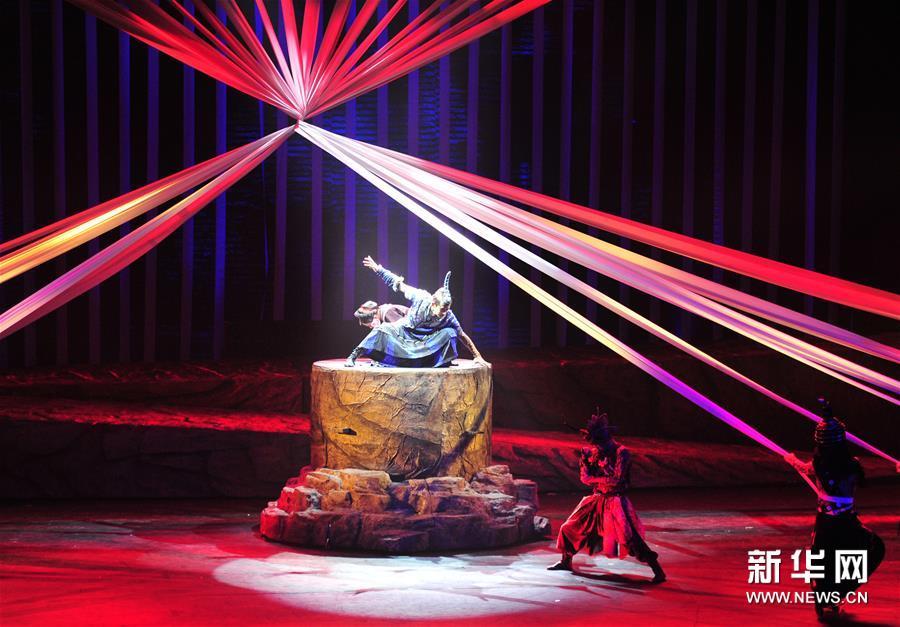 (学问)(3)大型彝族神话舞剧《支格阿鲁》六盘水全国首演