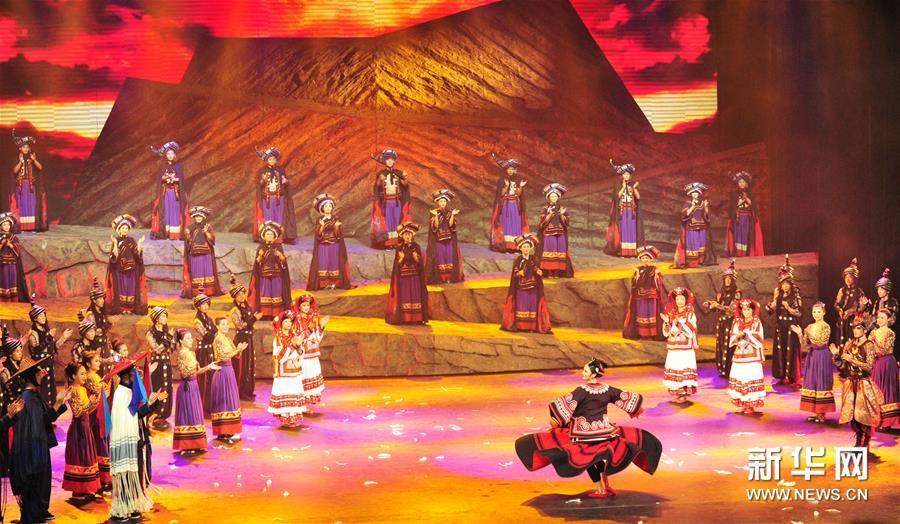 (学问)(5)大型彝族神话舞剧《支格阿鲁》六盘水全国首演