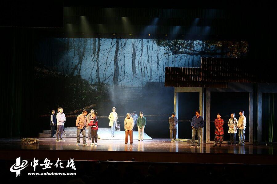 扶贫大型黄梅戏《一个都不能少》在安徽大剧院上演