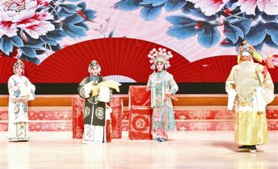 """""""欢乐滁州""""戏曲专场在大剧院举行"""