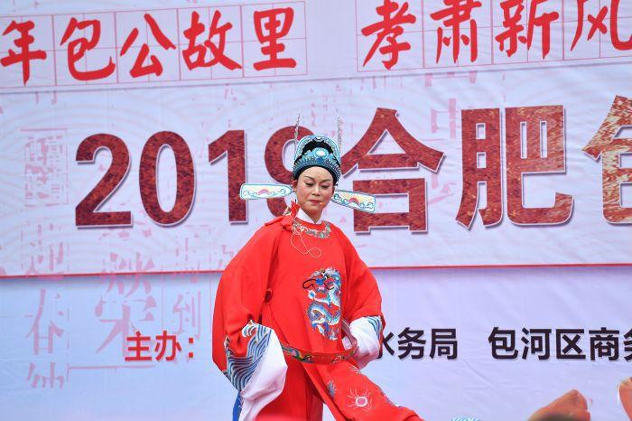 合肥包公园春节上演民俗大戏 精彩戏曲吸引大批游客