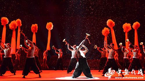 淮北梆子戏《永远的大别山》入选全国基层院团戏曲会演剧目