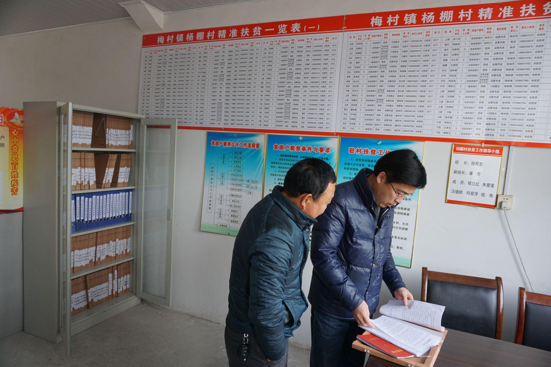 周纳新在梅村镇调研基层党风廉政建设工作