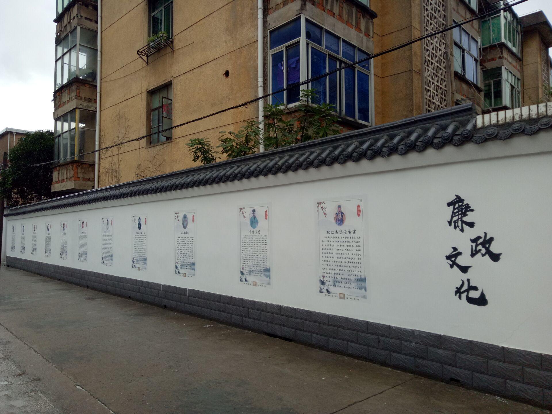 镇街动态 | 池阳街道秀山社区创新廉政文化建设