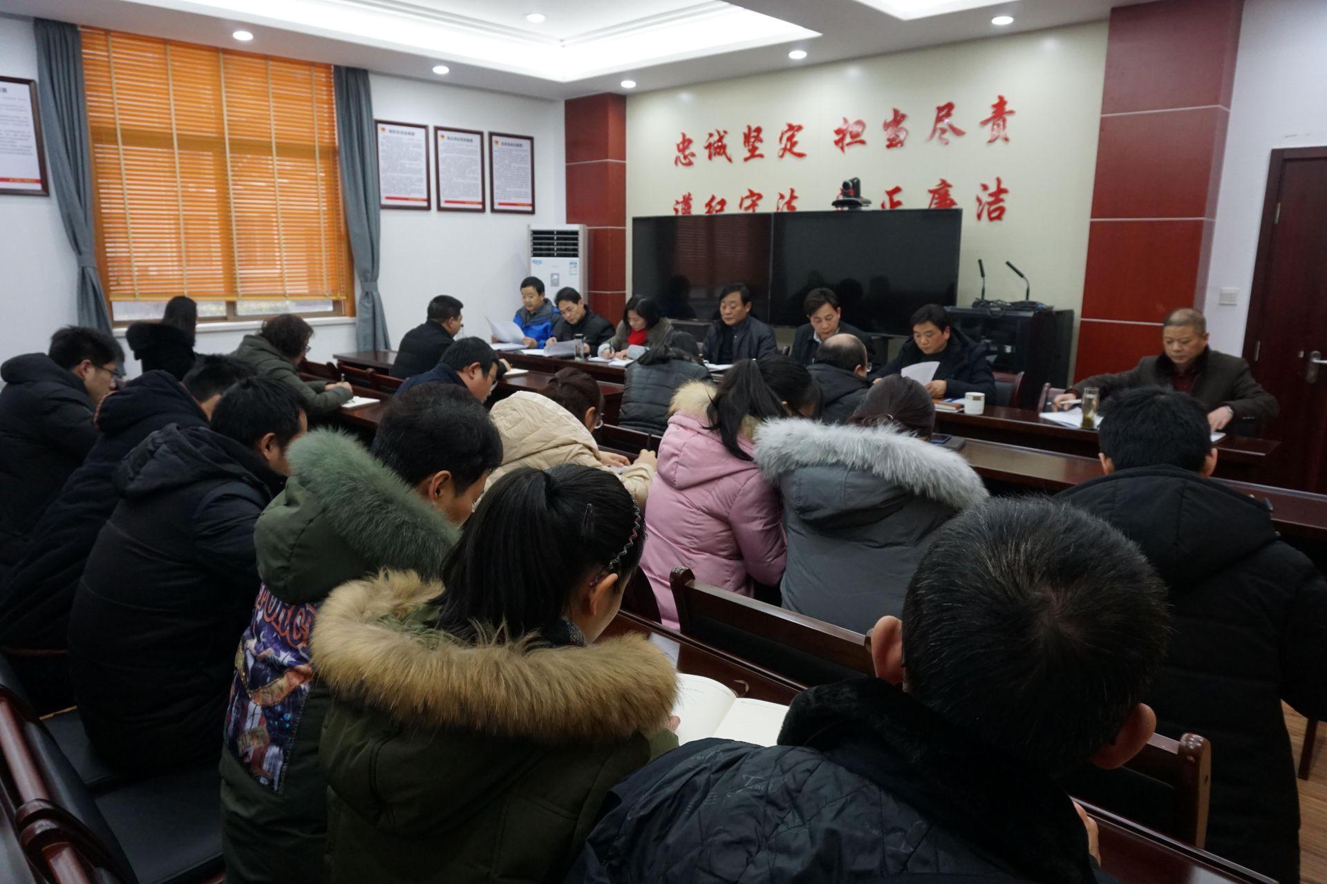 贵池区纪委监委:及时学习贯彻《中国共产党纪律检查机关监督执纪工作规则》