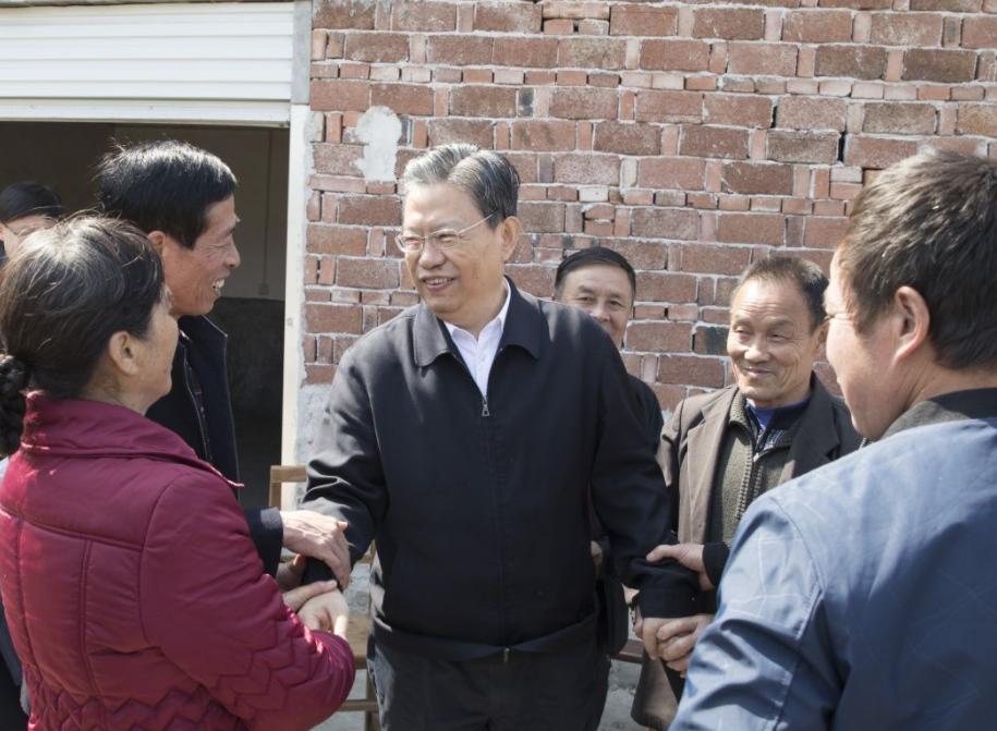 趙樂際:緊緊圍繞黨中央決策部署履行監督職責推進工作落實