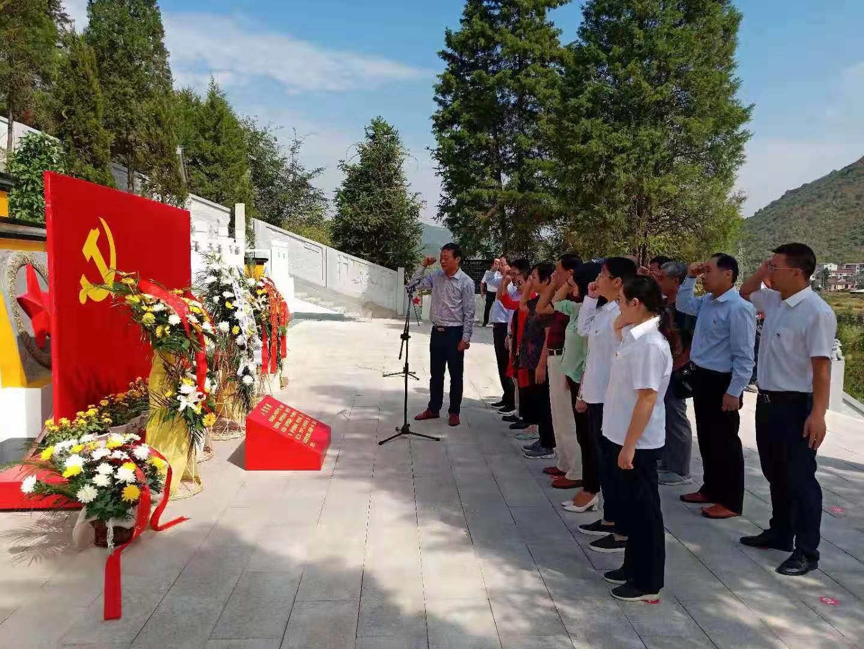 贵池区纪委监委机关开展红色教育