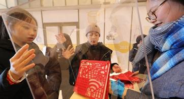 传承与创新 北京非遗时尚创意设计大赛融入百姓生活