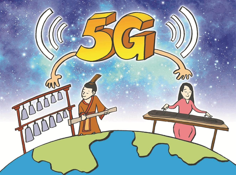 5G助力编钟与古琴跨时空协奏