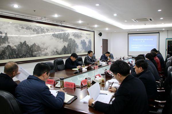 宿州市创建全国文明城市指挥部召开第三十三次调度会