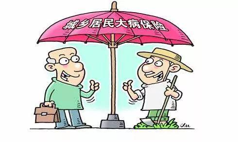 @宿州人,城乡居民医疗保险可通过微信实时缴费