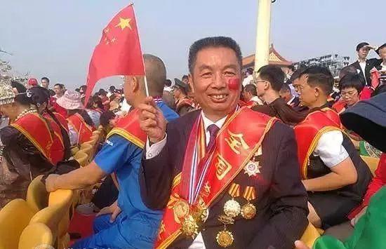 全国道德模范许启金、彭伟平受邀参加国庆大典