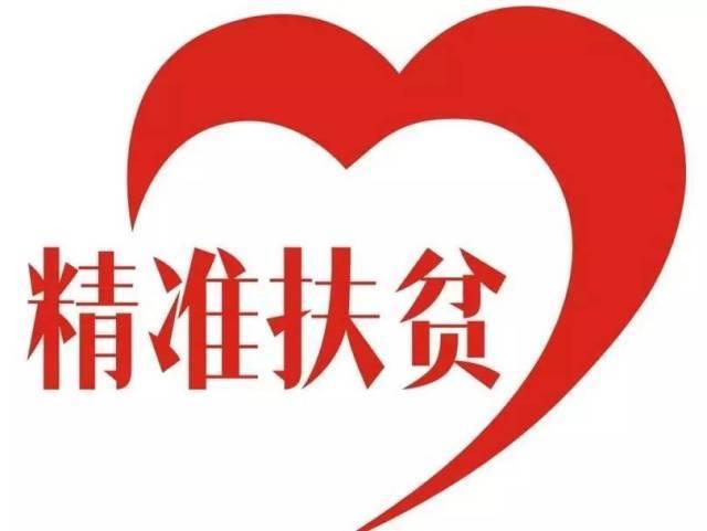 """埇桥区建成318个""""红十字博爱扶贫超市"""""""