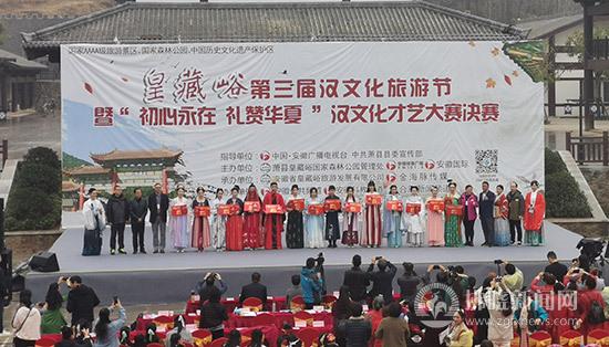 萧县皇藏峪第三届汉文化旅游节 带你领略汉文化独特魅力