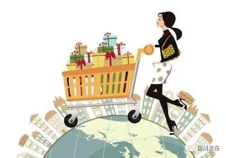 市场监管部门发布消费提示,条条重要!