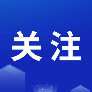 """宿州市开展""""5·25""""大学生心理健康宣传日活动"""