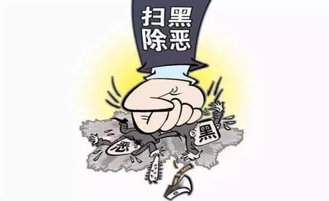 """赵宏伟等5人""""套路贷""""恶势力团伙案二审宣判"""