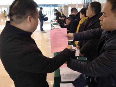 """淮北相山:强化监督检查 营造风清气正的""""两会""""氛围"""