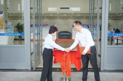 合肥蜀山:创新打造党风廉政警示教育基地
